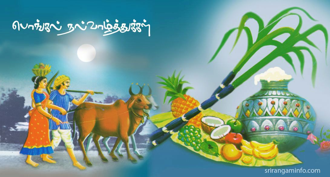 Pongal Vaalthu Tamil History Wishes Images Greeting Cards