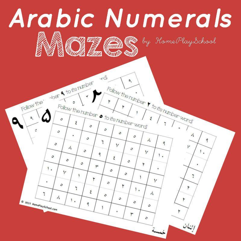 DinoLingo Arabic for kids - Learning Arabic for kids ...