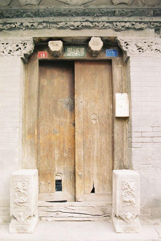 door in the muslim district - 北京, 北京