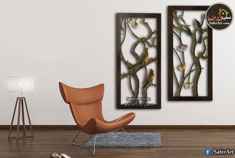 لوحات مودرن طيور و زهور سفير ارت للديكور Hand Painted Wall Art Hand Painted Walls Wood Wall Art