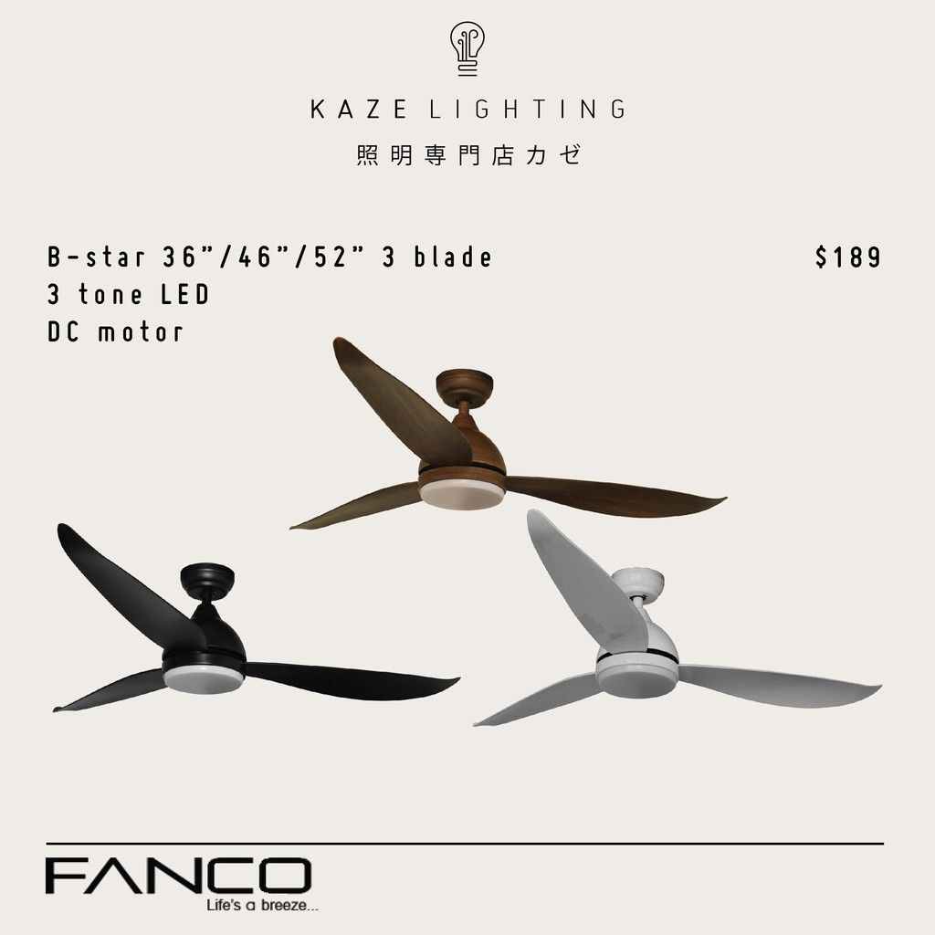 Cheapest Dc Motor Ceiling Fan In Singapore By Fanco Fan Stocks Are Going Fast Size 36 46 52 Available Colour Matte Black In 2020 Led Lights Led Ceiling Fan