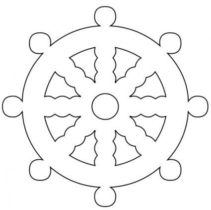 Ship Wheel Vector For Free Download Pirate Ship Wheel Ship