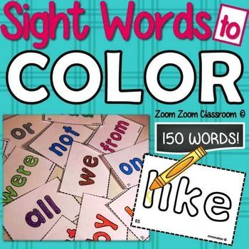 High Frequency Sight Words to Color (ABC Headlines Font ...