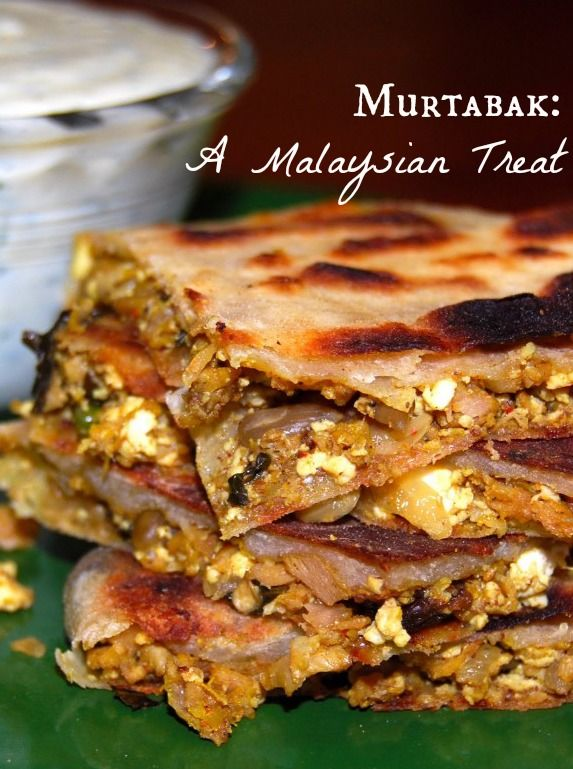 Murtabak a malaysian treat vegan malaysian recipes vegan murtabak a malaysian treat vegan malaysian recipesmalaysian food planetsstuffingvegetarian forumfinder