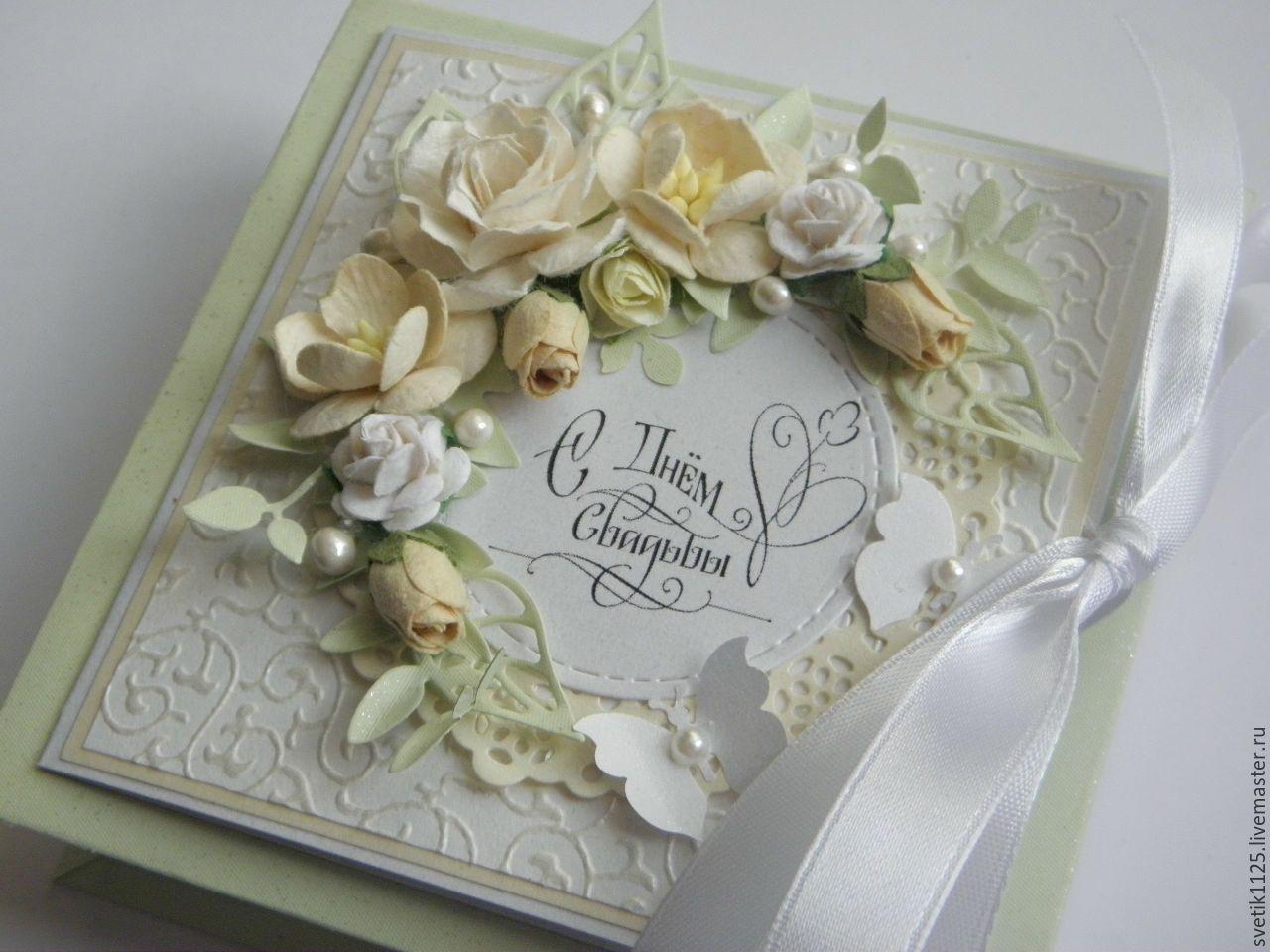 Картинки танки, открыток на свадьбу продажа