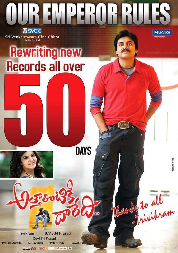 Attarintiki Daredi completes 50 Days!  Smashing hit of Tollywood. #Movie