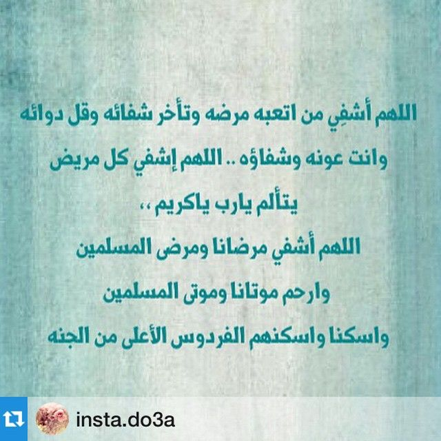 Path2islam Sayings We Heart It Islam
