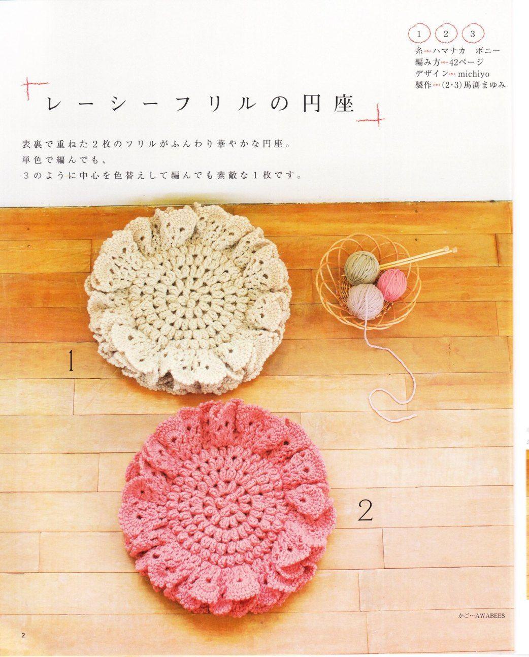 Crochet seat cushion cover pattern crochet seat cover pattern ...
