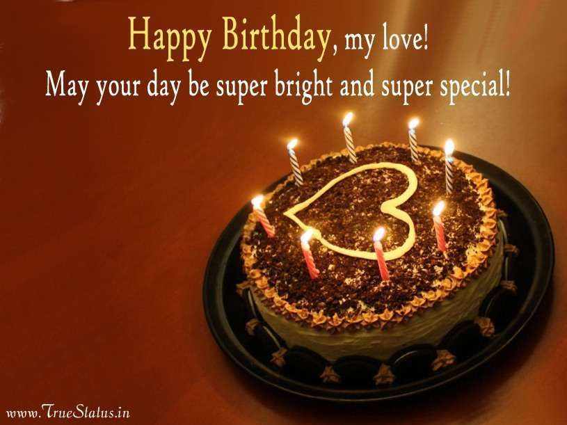 Happy Birthday Quotes For Fiance Fiancee Happy Birthday Quotes