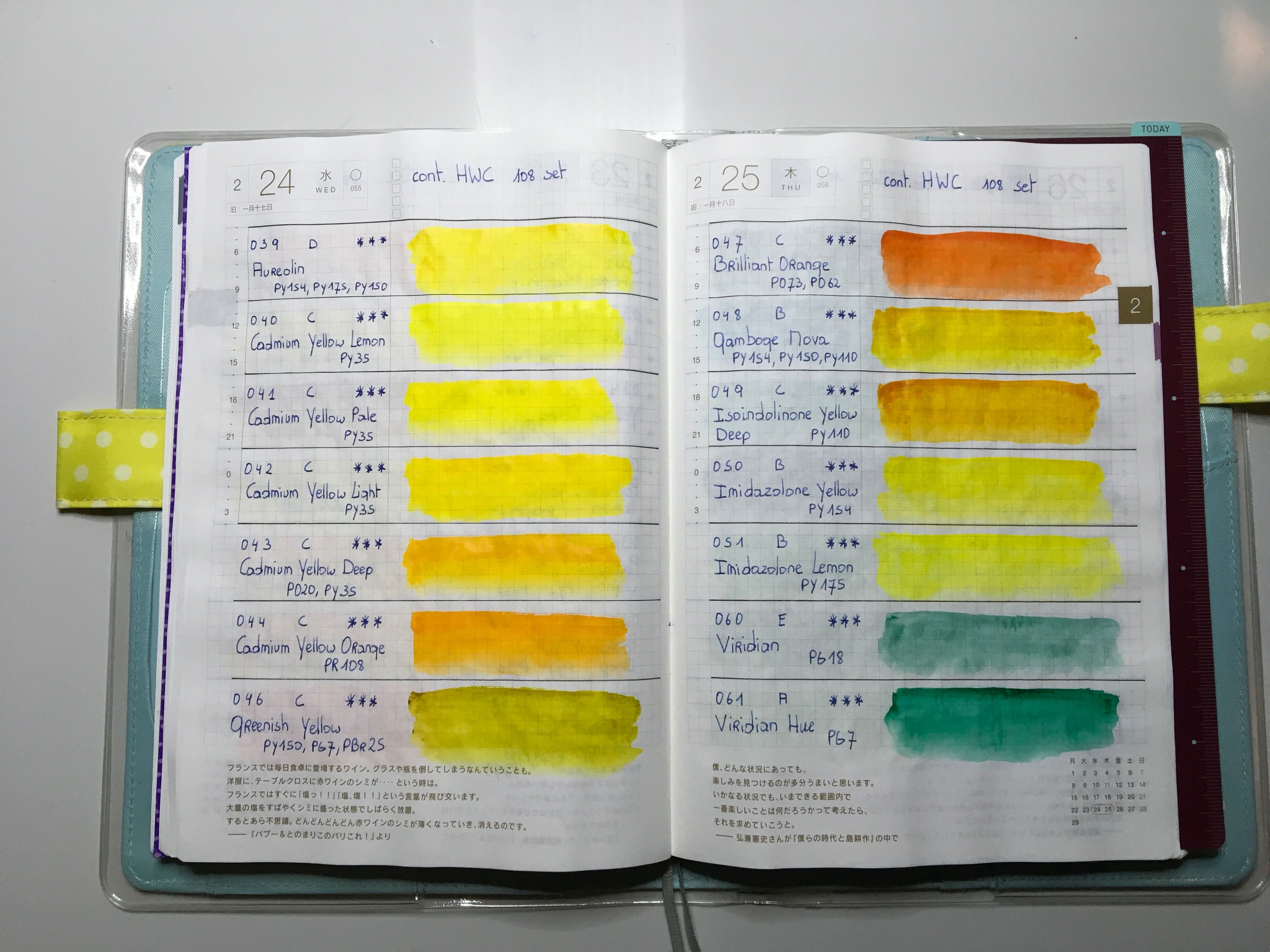 Holbein watercolor 5ml tubes 108 set in Hobonichi Cousin | Color mixing chart. Hobonichi. Color swatches
