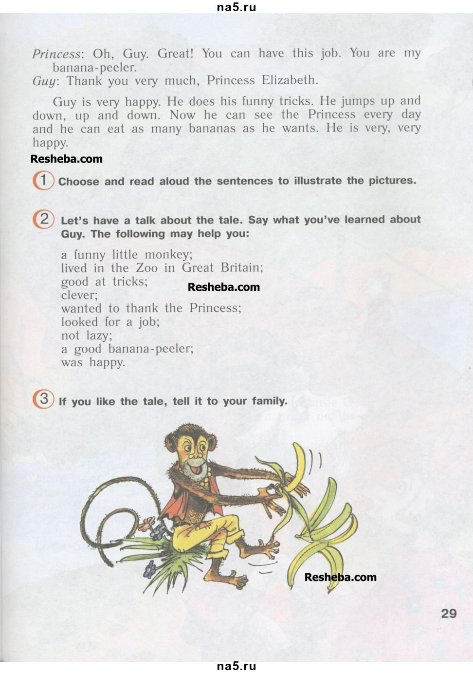 Верещагина 3 класс read book