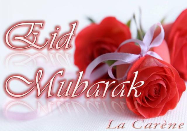 La Carene Eid Mubarak God Bless With Lots Of Love Happiness Eid Wallpaper Eid Mubarak Happy Eid Mubarak