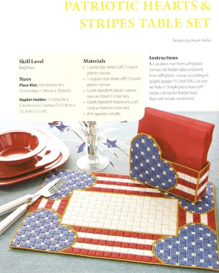 Stripes Table Set 1 3 Plastic Canvas Crafts Plastic Canvas Coasters Plastic Canvas Patterns
