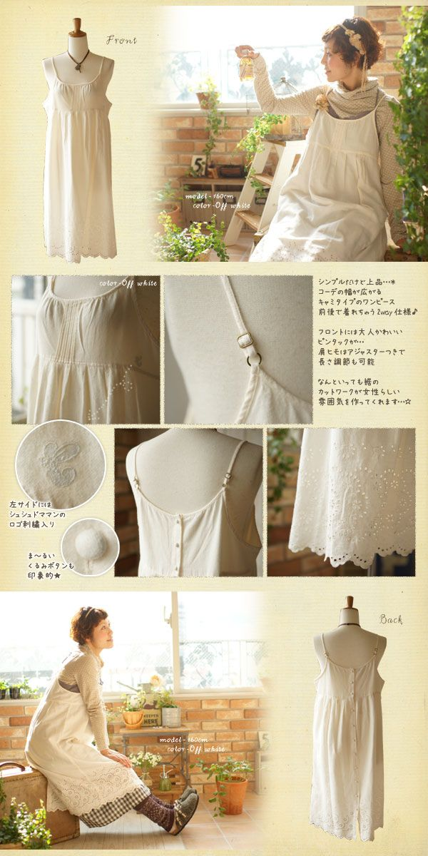 Japanese dress/slip | fiber | Pinterest | Vestidos, Moda and Costura