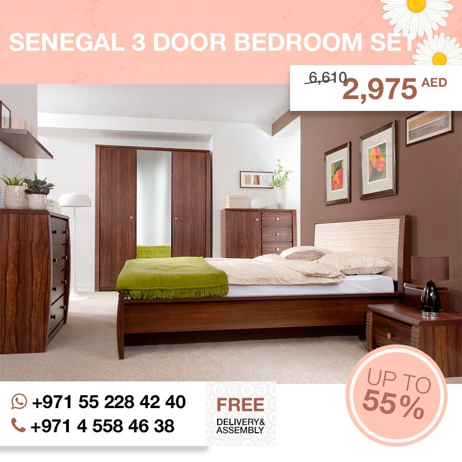 the senegal set will turn any bedroom into a sophisticated place to