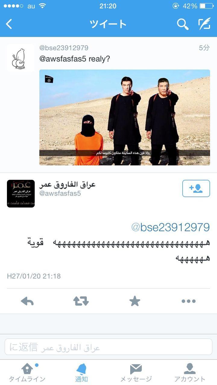 グランプリ コラ Isis クソ