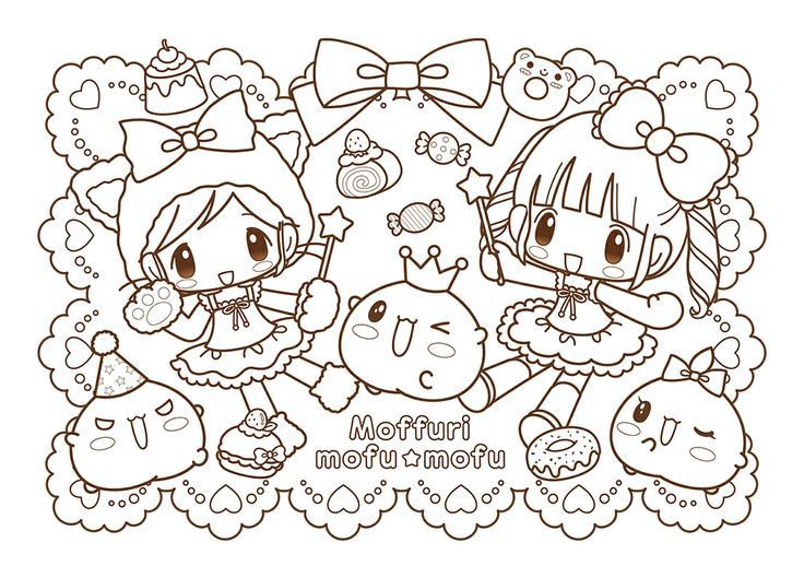 kawaii japanese coloring pages - Google Search | color it so cool ...