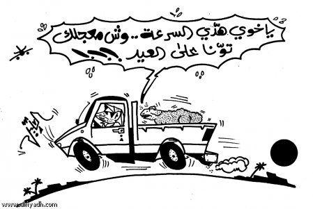 كاريكاتير - الهليل