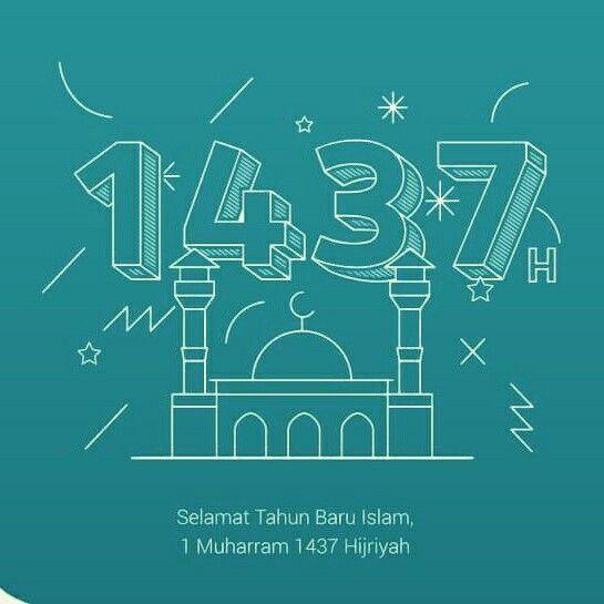Selamat Tahun Baru Islam Ucapan Tahun Baru Islam