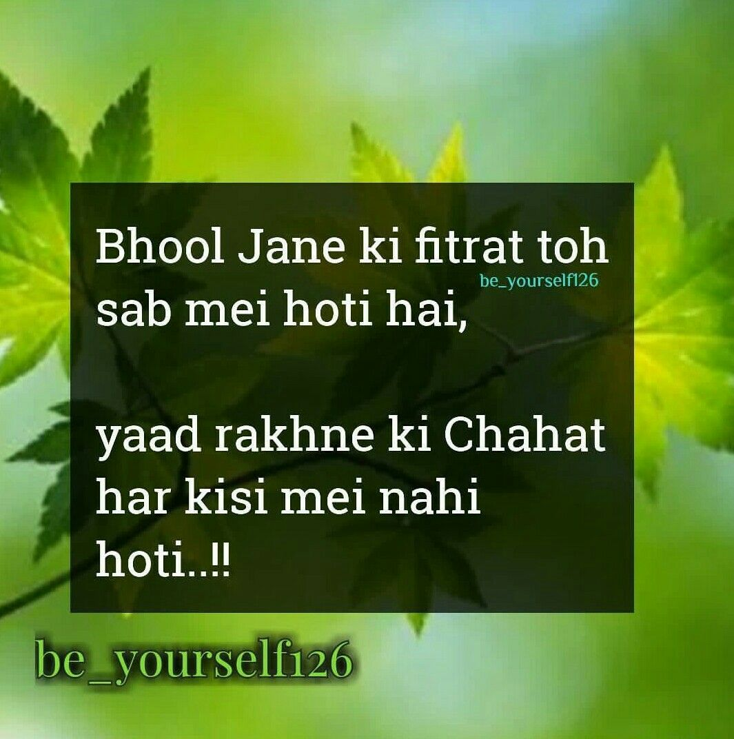 Quotable Quotes About Friendship Pinan¡$ On All Thoughts  Pinterest  Qoutes Broken