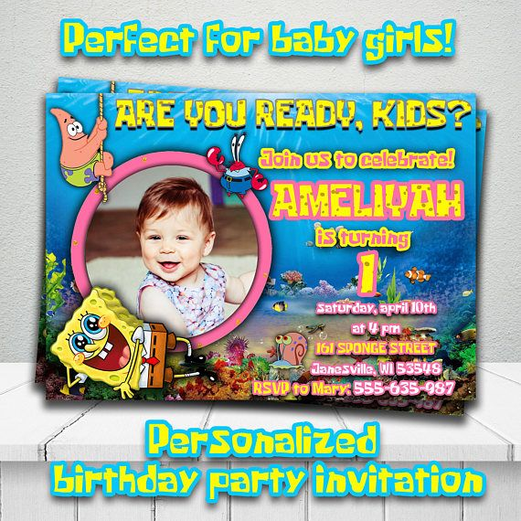 PERSONALIZED SPONGEBOB girls party invitesPrintable invitation for