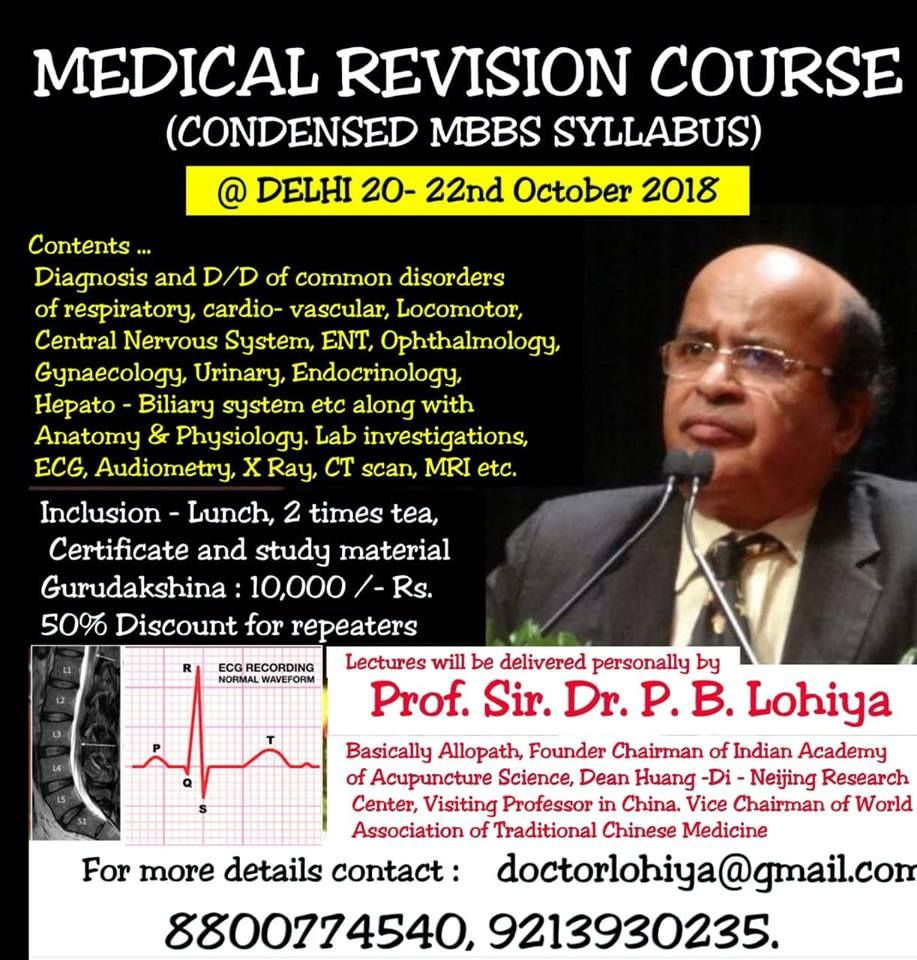 MEDICAL REVISION COURSE (Condensed MBBS Syllabus) Useful for