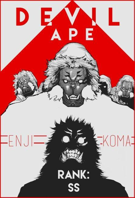Devil Ape Rank Ss Tokyo Ghoul Tokyo Ghoul Tokyo Anime