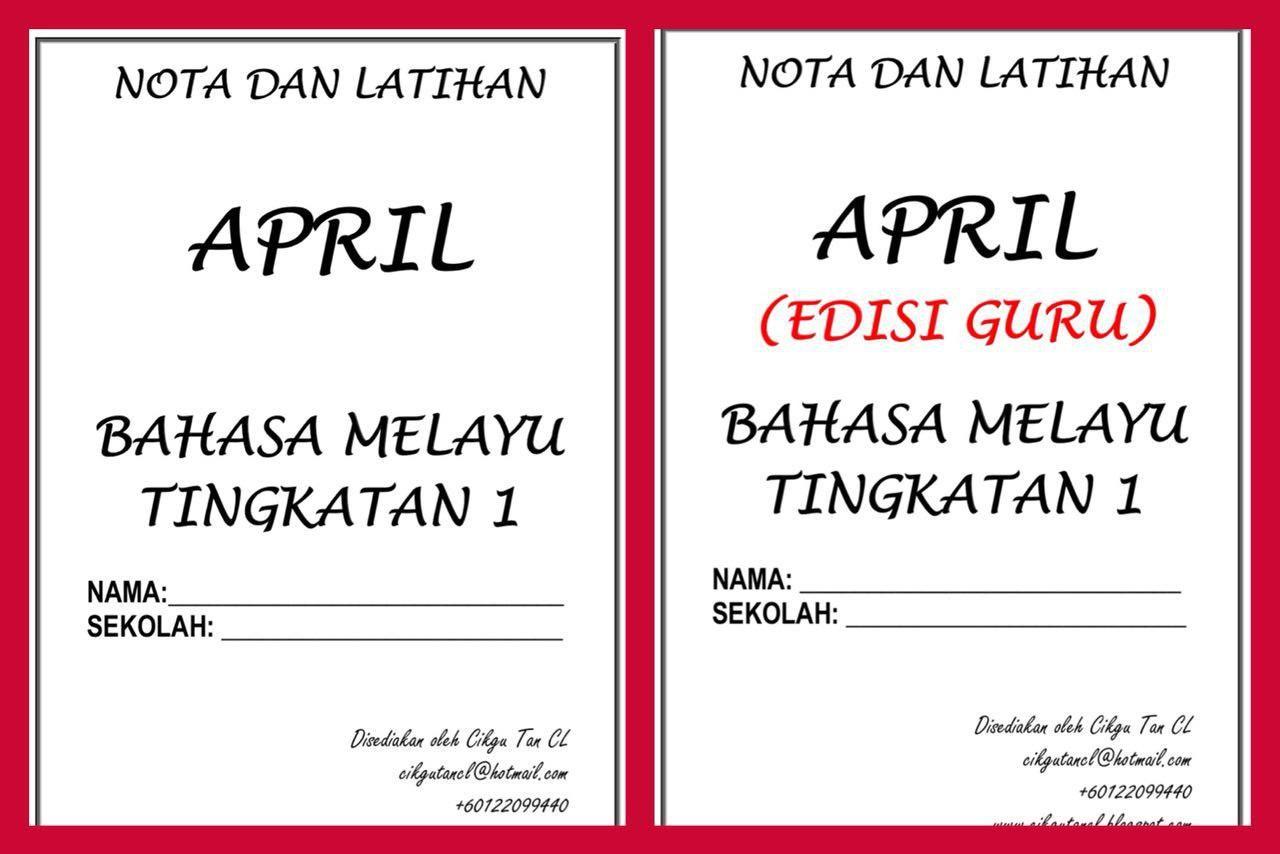 Nota Tuisyen Bahasa Melayu Tingkatan 1 April Words Microsoft Word Microsoft