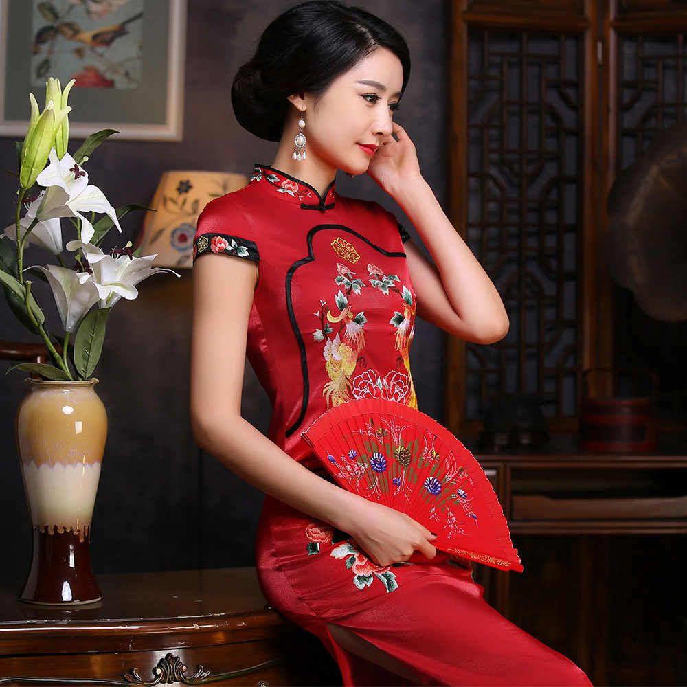 Chinese Qipao Wedding Dress Modern Qipao Dress Long Sleeve Silk Women Size 4xl Xxxl Cheongsam Qipao Dress In Red For Women Qipao Dress Long Modern Qipao Dressqi Qipao Dress Dresses Modern Dress [ 1000 x 1000 Pixel ]