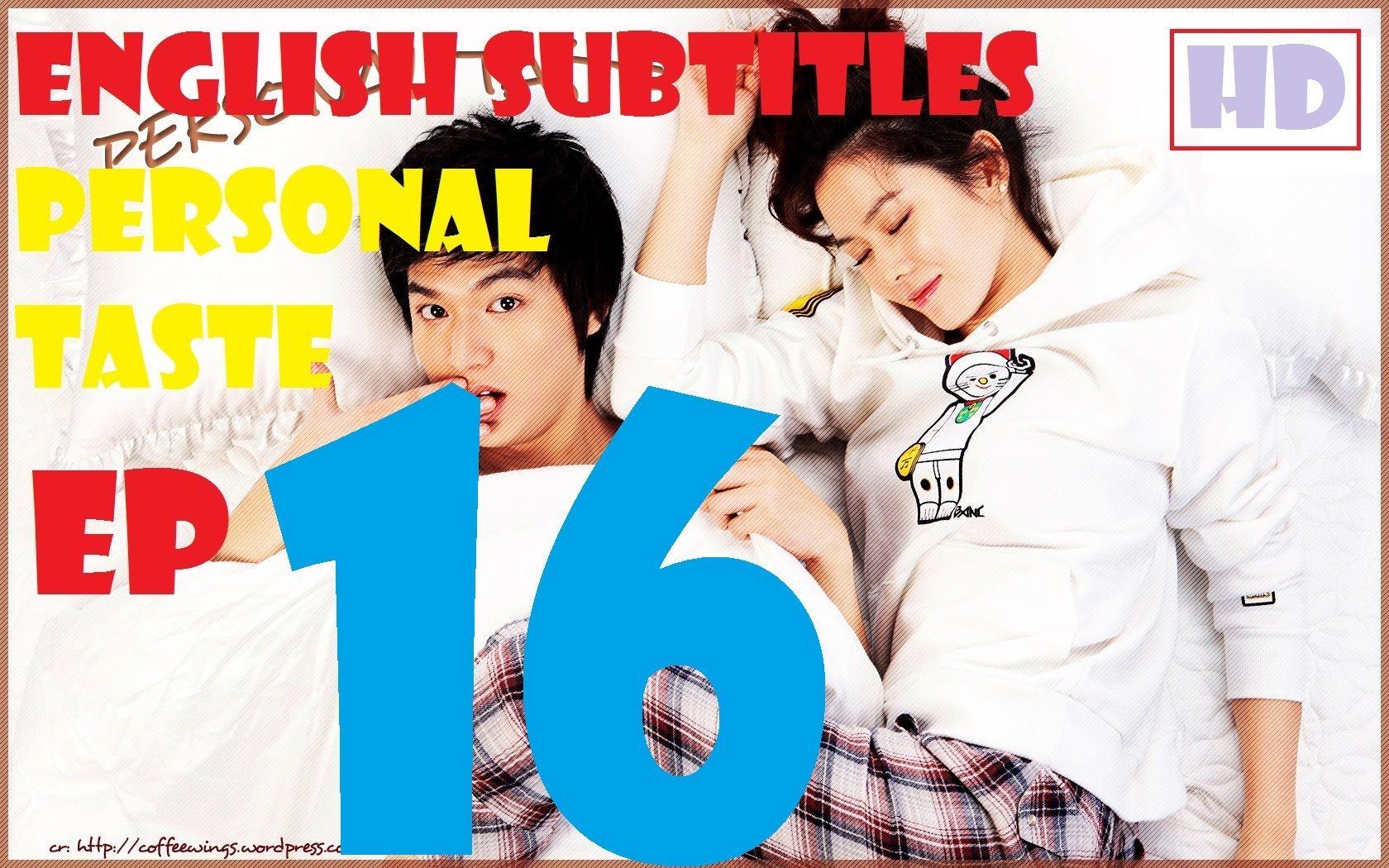 Personal Taste Episode 16 Eng Sub - 개인의취향 Ep 16 [English Subtitles]