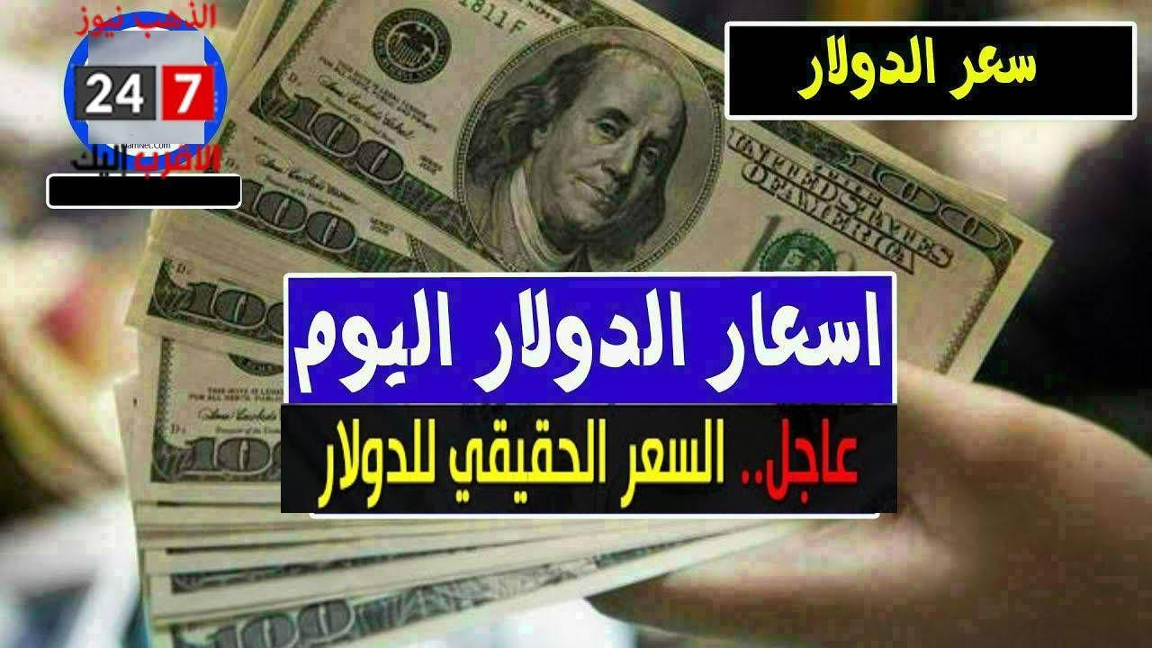 تباين سعر الدولار وأسعار العملات الاجنبية مقابل الجنيه السوداني اليوم الإثنين 9 11 2020 من السوق السوداء Baseball Cards Cards