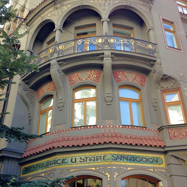 Old New Synagogue Prague Czech Republic Prague Czech Republic