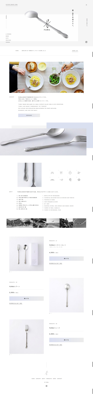 写真がきれい 全体として無彩色系だが さりげないブルーグレーのグラデーションが上品な感じ 商品自体と 利用シーンの写真を入れている lp デザイン ウェブデザイン webデザイン
