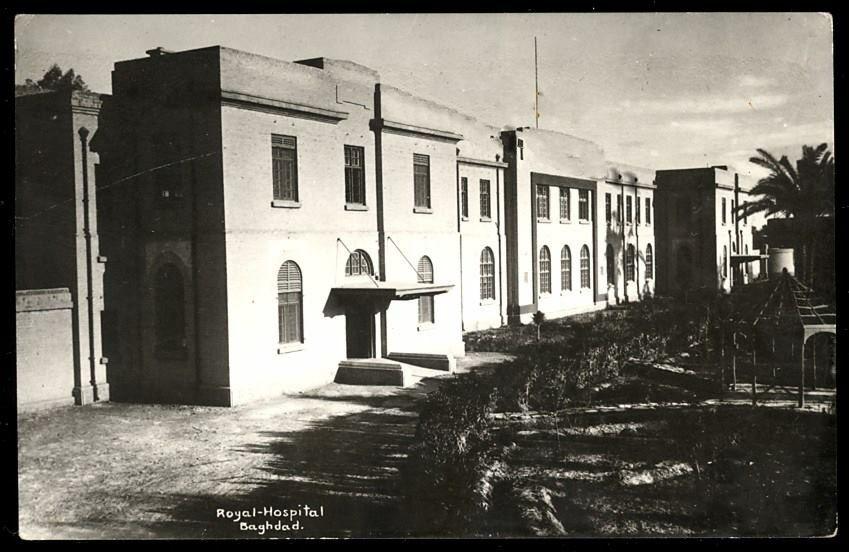 بغداد الباب المعظم المستشفى الملكي الحكومي كانت تسمى المجيدية صورة توثيقية تعود للثلاثينات Baghdad Photo Historical