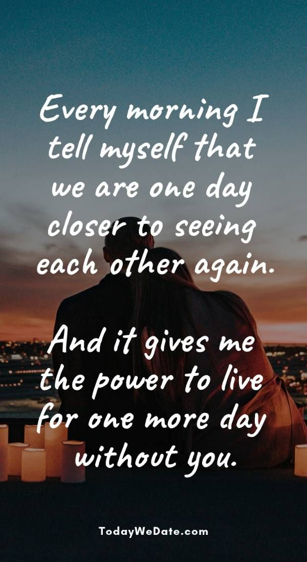 Long distance sweet quotes