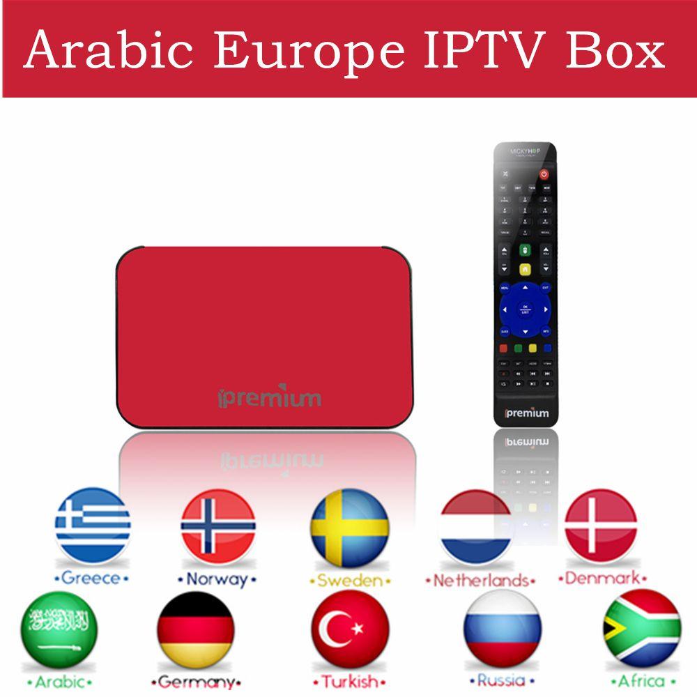 Arabic IPTV Box AVOV Europe IPTV TV online Royal IPTV smart