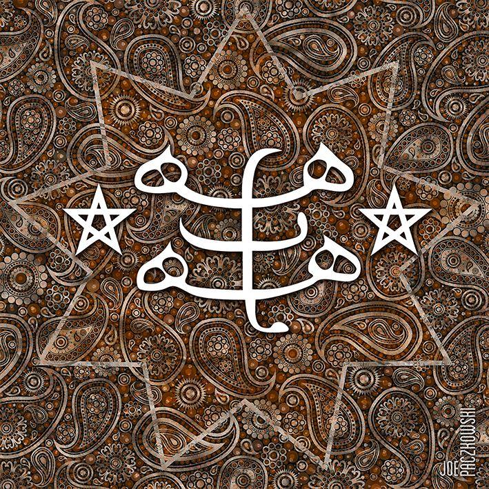 Bahai Ring Stone Symbol Bahai Symbols Pinterest Symbols