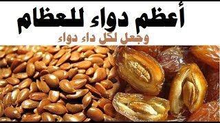 3117 History Youtube Alimentation Et Sante Aliments Bons Pour La Sante Alimentation