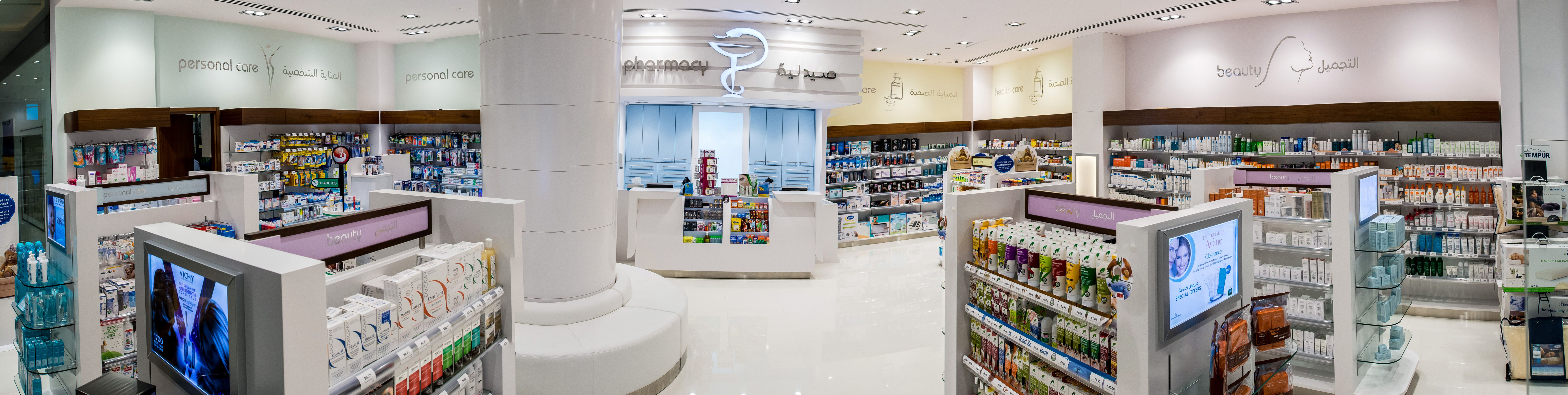 BinSina Pharmacy has over 15 conveniently located branches