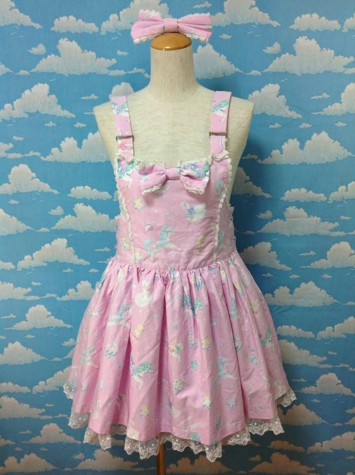 Candy Sprinkle Salopette Set in Pink from Angelic Pretty - Lolita Desu