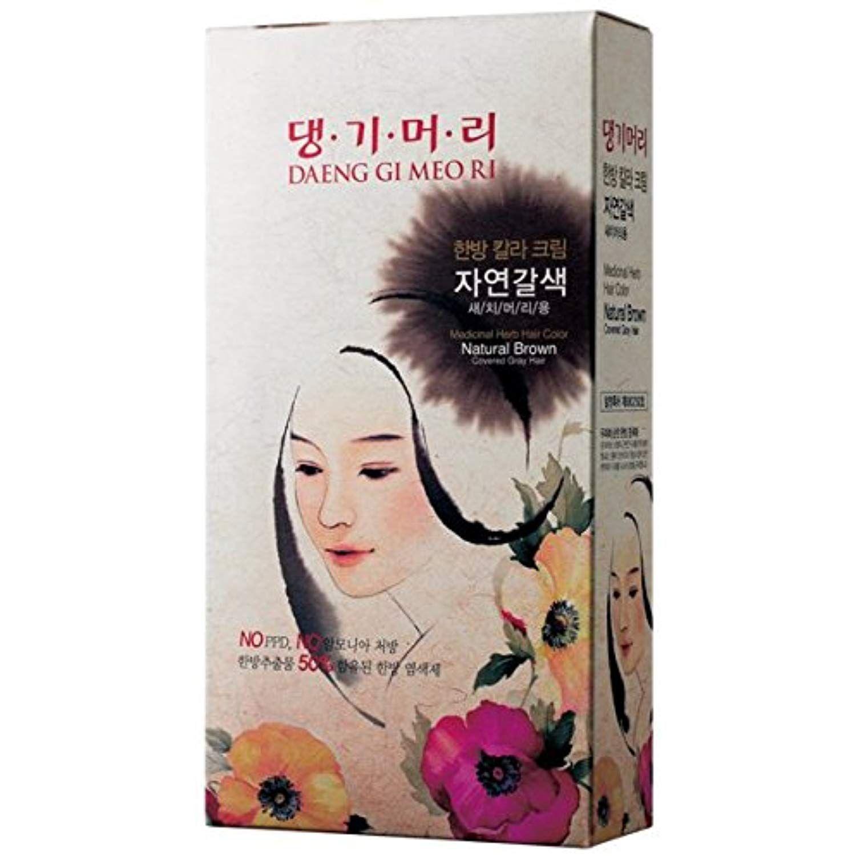 Daeng Gi Meo Ri Medicinal Herb Hair Color To Cover Gray Hair Natural Brown Visit The Image Link Mo Covering Gray Hair Herbal Hair Colour Natural Gray Hair