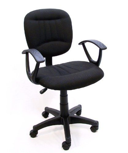 The Green Group Black Fabric Office Chair W Arms Gas Lift Great