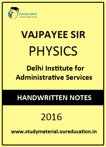 Get VAJPAYEE SIR PHYSICS | STUDY MATERIAL in 2019 | Study