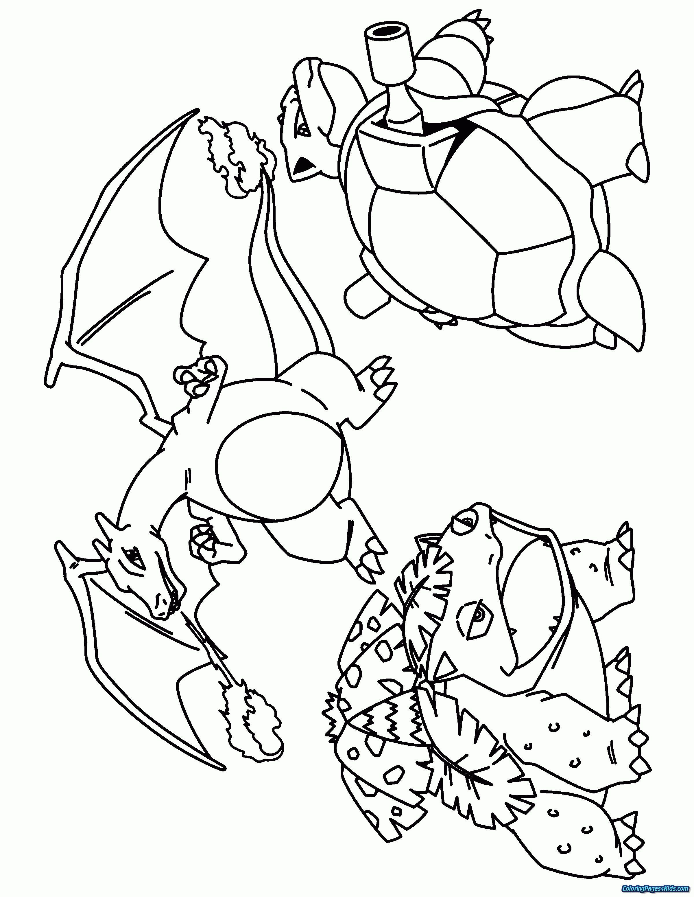 pokemon coloring pages mega charizard  キャラクター 塗り絵 ポケモンの