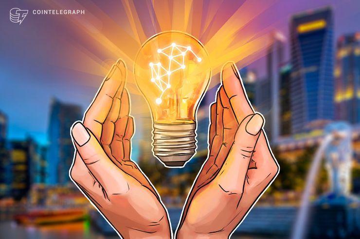 Singapore Venture Capital Firm to Launch 10 Million