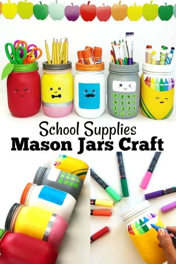 Fournitures scolaires Mason Jars Craft – Appréciation de l'enseignant, stockage des fournitures scolaires …