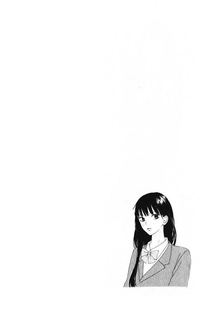 Kimi Ni Todoke - Capítulo 12 - 2