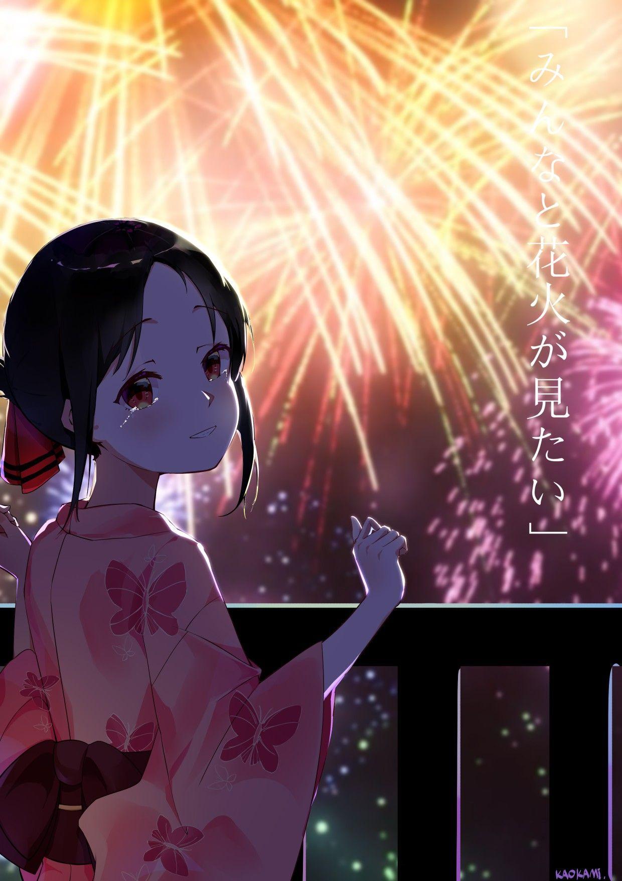 Oo kawaii koto( ͡° ل͜ ͡°)━☆゚.*・。゚ アニメファンアート, かわいいイラスト