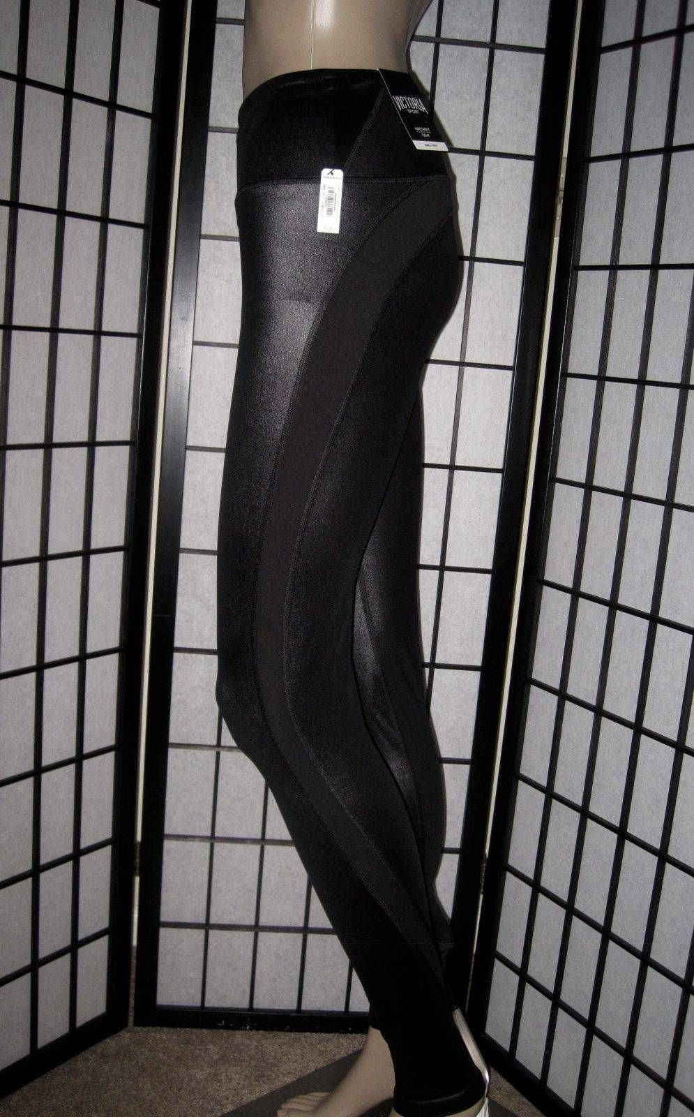 cool NWT VICTORIA'S SECRET SPORT BLACK STRIPE SHINY