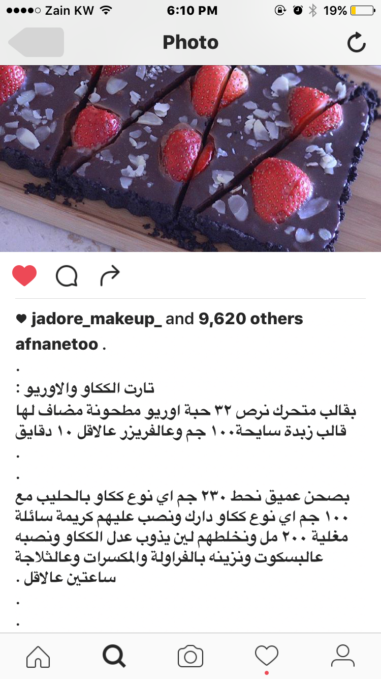 تارت الككاو و الاوريو 10 Things Cake Cookies Lil